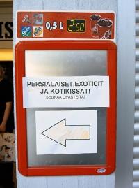 photo 001009 . Helsingin Jäähalli . 2004-08-01