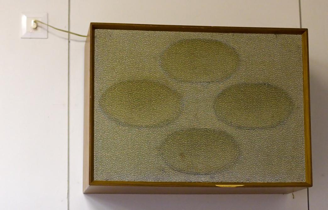 an old four-element speaker baffle, left channel, photo 105012, 2008-09-20