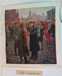photo 121166 . Lenin vuonna 1919 Punaisella torilla . 2009-03-21
