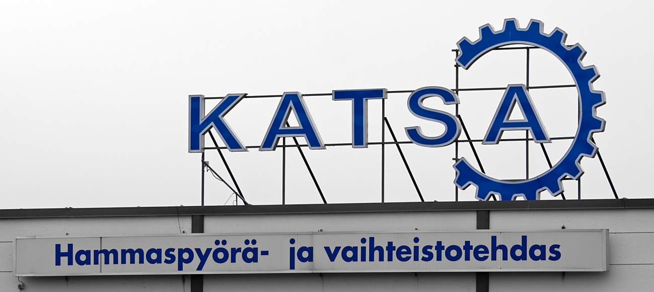 Hammaspyörä- ja vaihteistotehdas Katsa, photo 132003, 2009-09-26