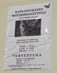 kuva 134178 . EP,EC Frigus Hiesu-Fiilus [EUR n 23] URK ry:n kissanäyttelymainos vuodelta 1994 . 10.10.2009