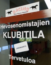 photo 167084 . Jokimaa Horse Racing Center, Lahti, Finland . 2011-01-09